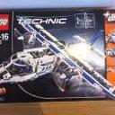 LEGO Technik 42025 Frachtflugzeug