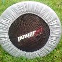 Mini-Trampolin ca. 95 cm für drinnen und draußen