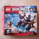 Ninjago Coles Drache  70599